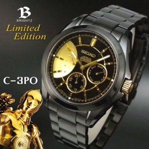 c3po-watch